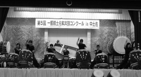 和太鼓コンテスト