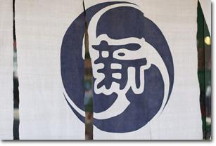 一般財団法人浅野太鼓文化研究所