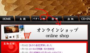 01.26.2011.3.jpg