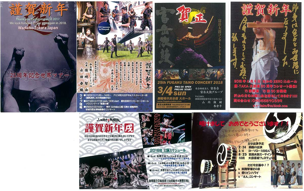 http://www.asano.jp/network/0108.2018.1.jpg