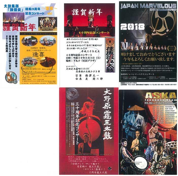 http://www.asano.jp/network/0108.2018.2.jpg