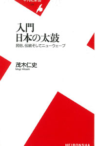 0221.2013.1.jpg