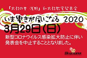 0228.2020.10.jpg