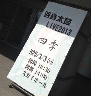 0304.2013.7.jpg