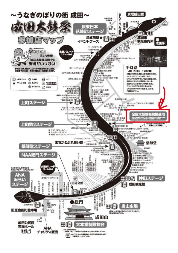 http://www.asano.jp/network/0411.2018.1.jpg