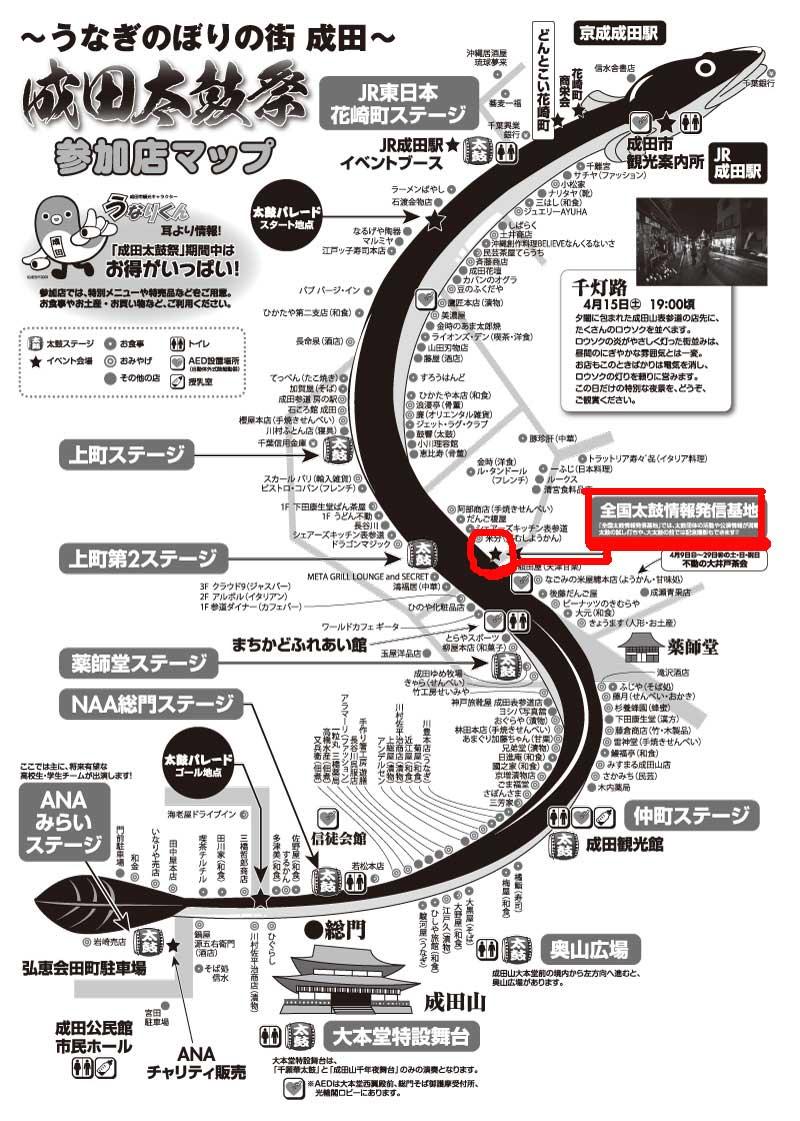 http://www.asano.jp/network/0412.2017.1.jpg
