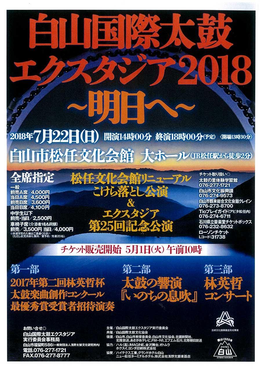 http://www.asano.jp/network/0412.2018.10.jpg