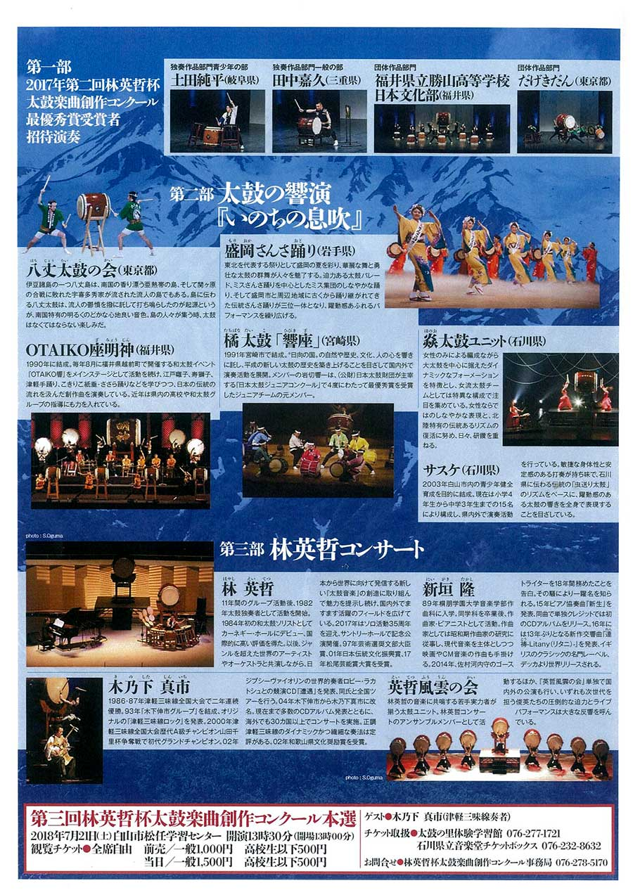 http://www.asano.jp/network/0412.2018.11.jpg