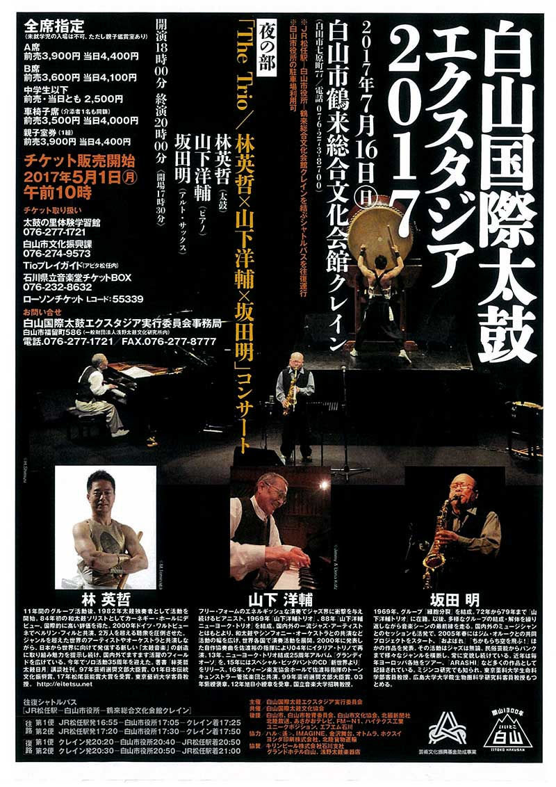 http://www.asano.jp/network/0414.2017.1.jpg