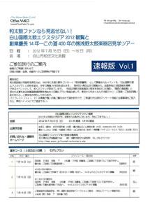 0427.2012.1[1].1.jpg
