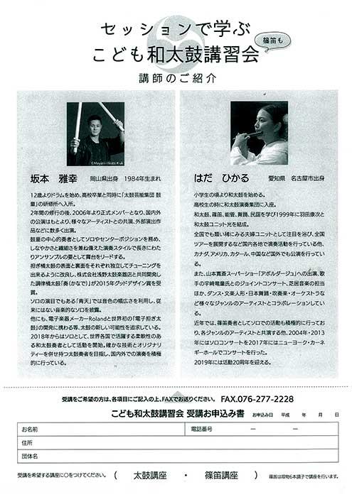 http://www.asano.jp/network/0907.2018.11.jpg
