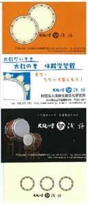 0916.2011.10.jpg