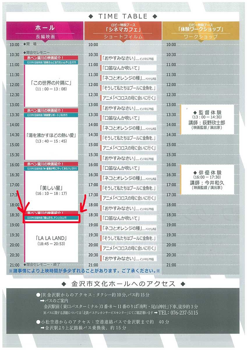 http://www.asano.jp/network/0929.2017.10.jpg
