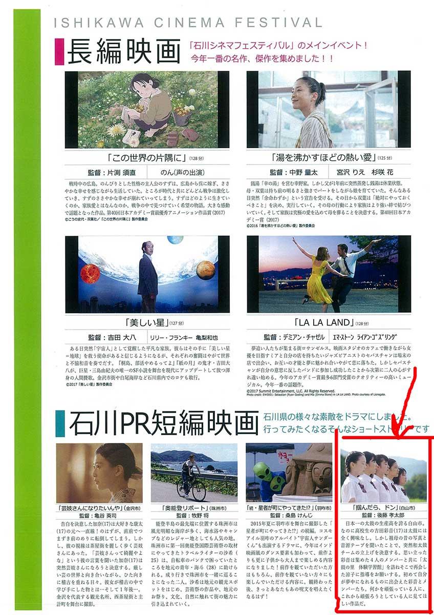 http://www.asano.jp/network/0929.2017.12.jpg
