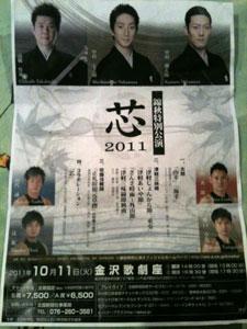 1011.2011.1.jpg