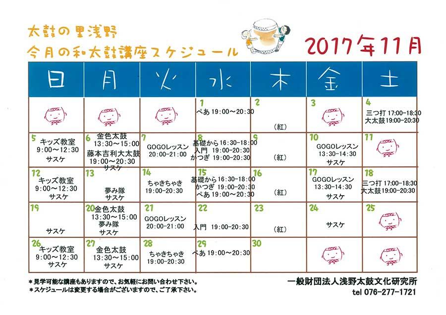 http://www.asano.jp/network/1106.2017.1.jpg