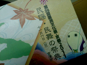 1107.2011.4.jpg
