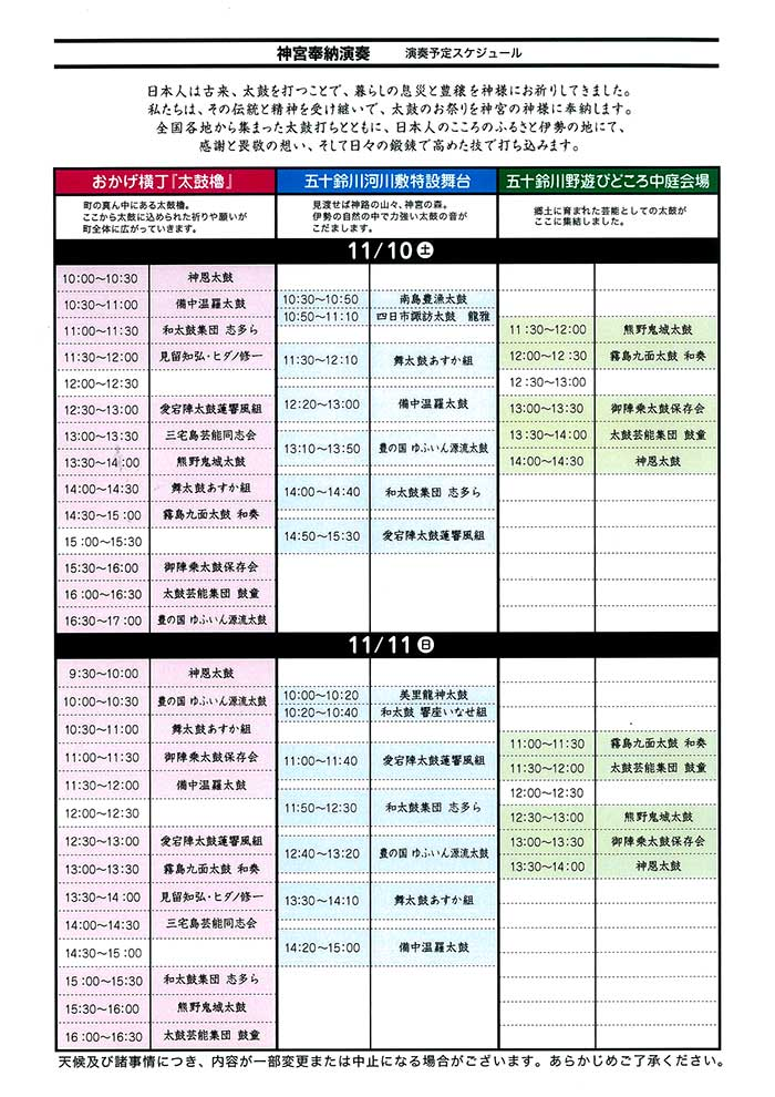 http://www.asano.jp/network/1108.2018.3.jpg