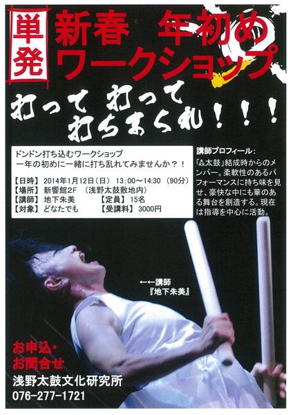 http://www.asano.jp/network/1118.2013.1.jpg