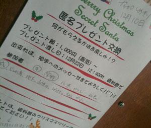 12.01.2011.2.jpg