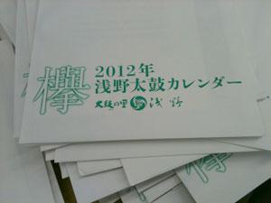 1213.2011.1.jpg