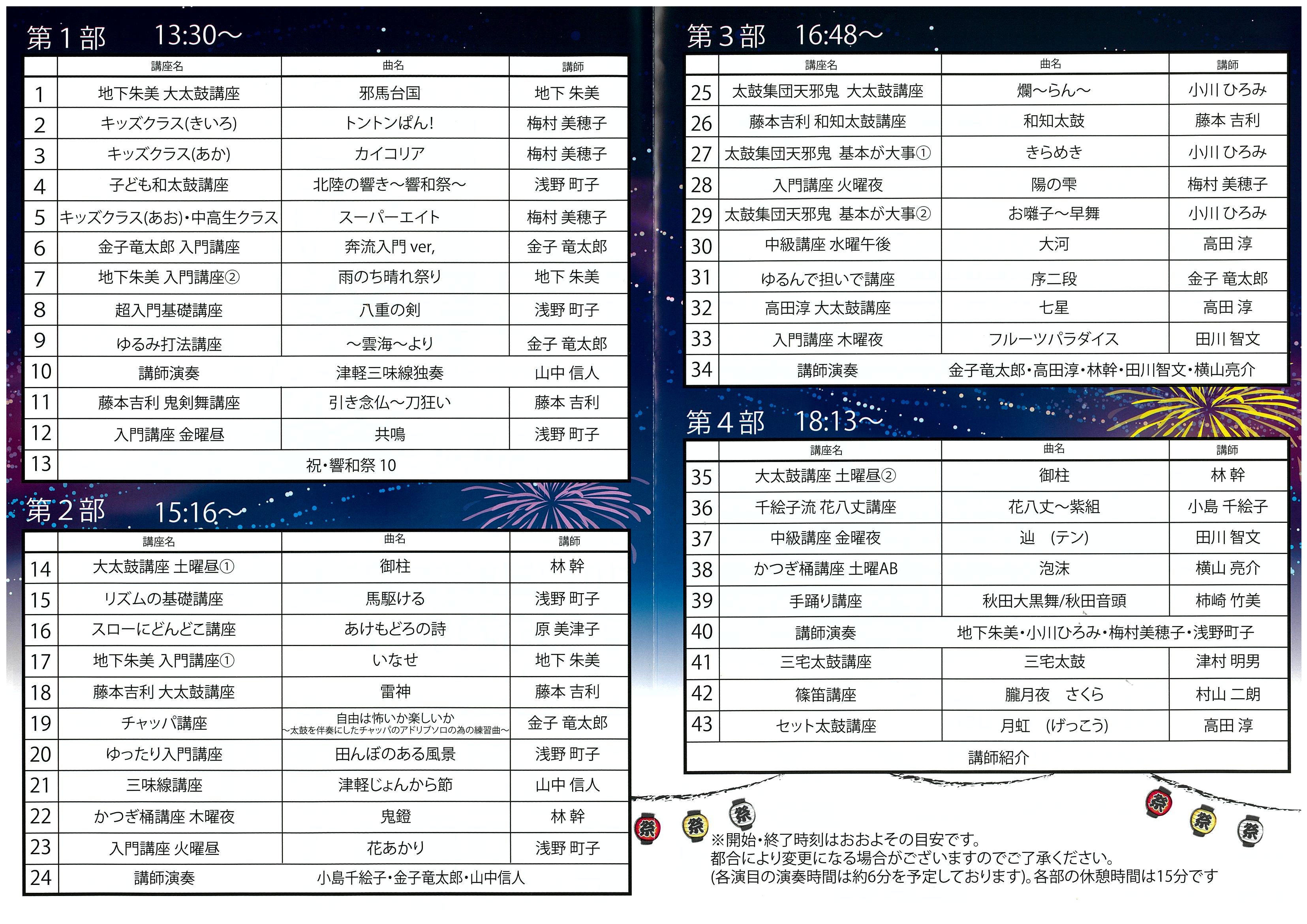 http://www.asano.jp/network/20180821170040-0001.jpg