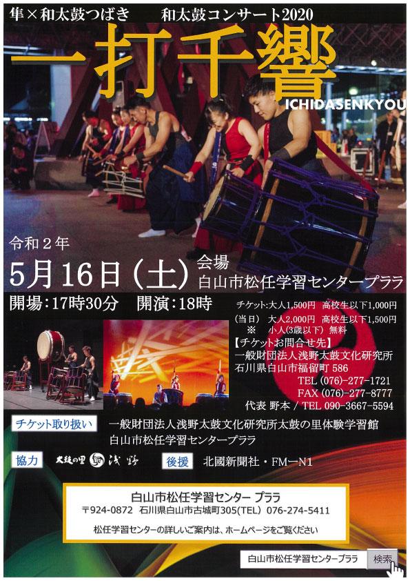 https://www.asano.jp/network/20200318083127-0001.1.jpg