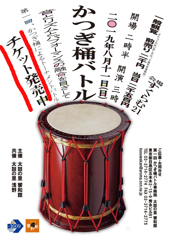 http://www.asano.jp/network/66424341_2362055084068325_5501662976563740672_n%25203.jpg