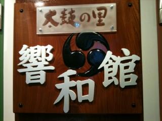 IMG_0330.2011.3.jpg