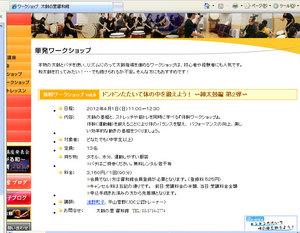 0220.2012.1.jpg