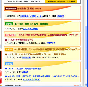 0615.2012.1.jpg