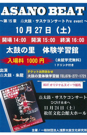 1011.2012.1.jpg