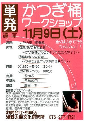 0918.2013.1[1].jpg