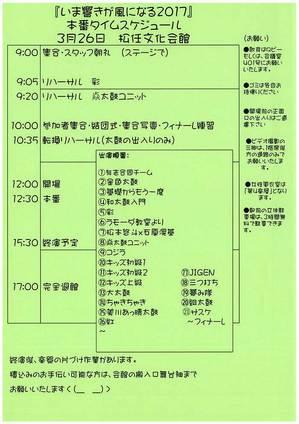 0228.2017.1.jpg