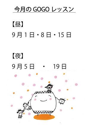 0901.2017.1.jpg
