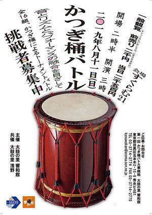katsuji_onote3.jpg