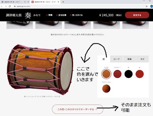 カラーシミュレーション2.png