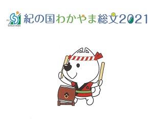 2021072002.jpg