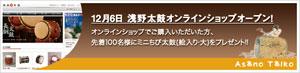 banner_shop_pre[1].1.jpg