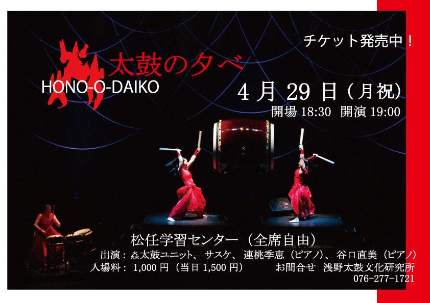 http://www.asano.jp/network/dm2.jpg