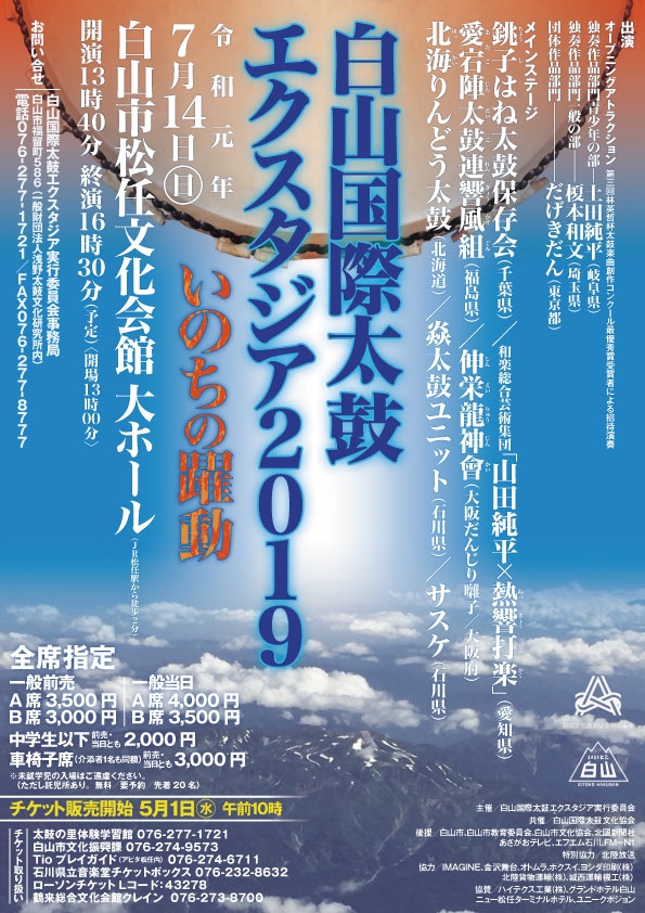http://www.asano.jp/network/exsta2.jpg