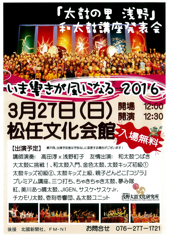 http://www.asano.jp/network/img-302174729-0001.jpg