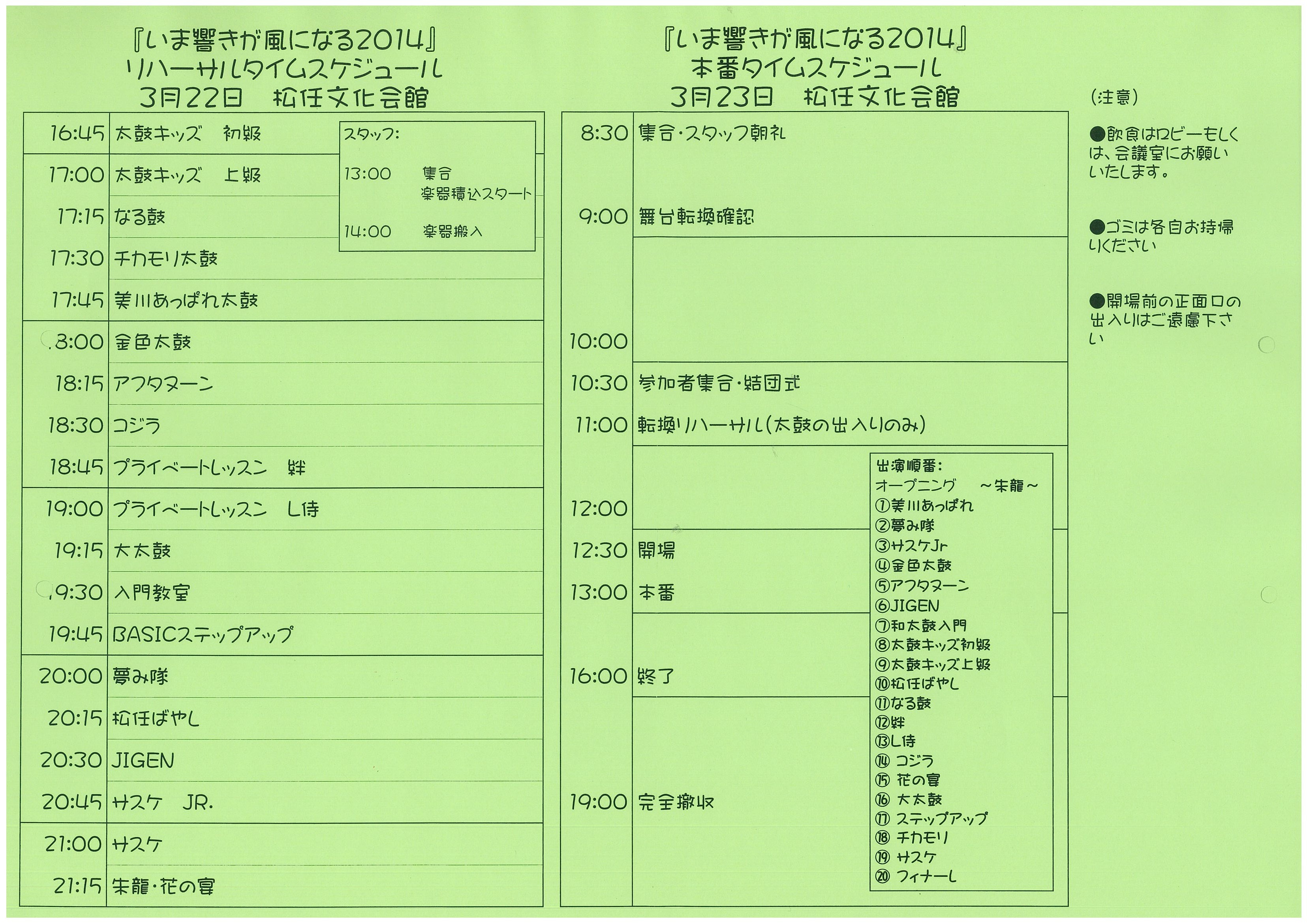 http://www.asano.jp/network/img-320113059-0001.jpg