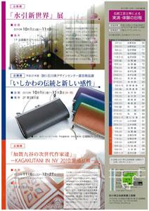 img-Z13092440-1.2.jpg