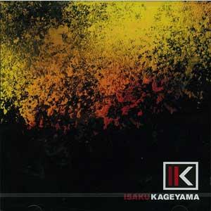 isaku-kageyama[1].jpg