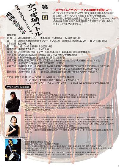 http://www.asano.jp/network/katsuji_ura3.jpg