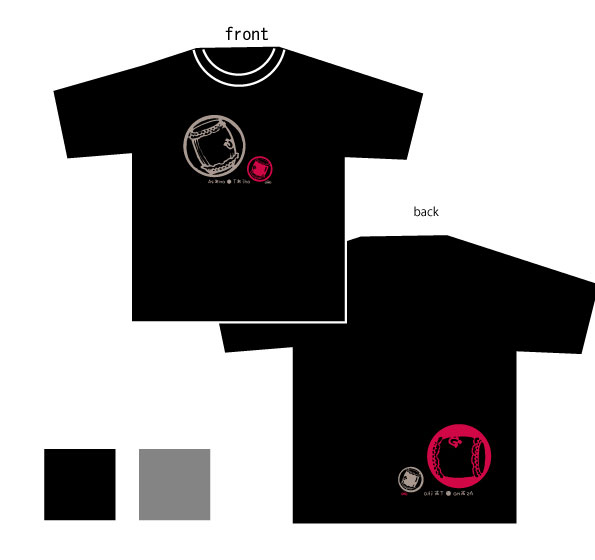 t-shirt-2016.jpg