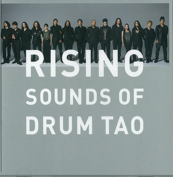 CD RISING SAOUNDS OF DRUM TAO(通常盤)