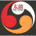 THE太鼓 CD-ROM for Windows